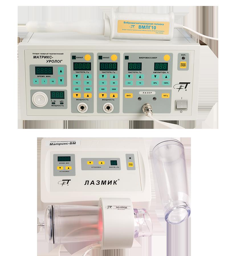 Аппарат матрикс для лечения простатита цефтриаксон при простатите эффективность